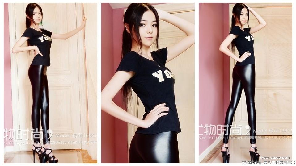 【尤物时尚原创】上海--168模特颜萌-admin