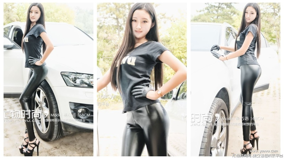【尤物时尚原创】北京--168模特杨芯语车模-admin